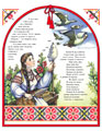 Book-Illustration-Ukranian-Folk-Fables